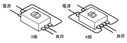 直流ブレーカ 接続方法